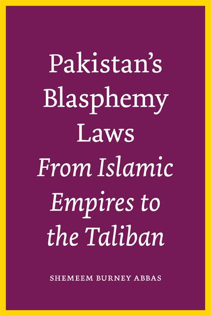 Blasphemy in Pakistan Essay Sample